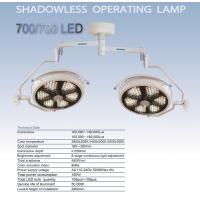 Buy cheap 140W 140000 Lux Shadowless LED Operating Room Lights With Ceiling Mounted from wholesalers