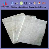 Buy cheap Non-woven geotextile fabric felt from wholesalers