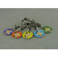 Buy cheap Soft Enamel Personalized Promotional Keyrings Shopping Car Token For Supper Market from wholesalers