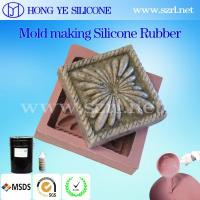 Buy cheap Price of RTV-2 liquid silicone rubber for gypsum mold from wholesalers