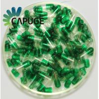 Buy cheap Empty Hard Gelatin Capsules Shells Size 0, 1, 2, 3, 4# any Color/ 99.7% Filling Rate / Halal and FDA certified from wholesalers