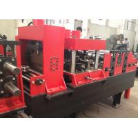 Buy cheap Automatical C U  Purlin Roll forming Machine With Servo Feeding and Punching from wholesalers