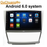 Buy cheap Ouchuangbo car radio player android 6.0 for Toyota Camry 2006-2011 with video wifi bluetooth from wholesalers