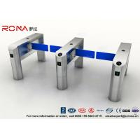 Buy cheap TCP / IP Security Electro Lock Door Swing Pedestrian Barrier Gate Turnstyle Fastlane Glass product
