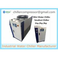 Buy cheap 3HP-40HP PET bottle/film/bags plastic processing Water Cooling System Industrial Chiller Unit from wholesalers
