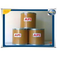 Buy cheap High Purity Minoxidil API Hair Loss Treatment Powder 38304-91-5 C9H15N5O product