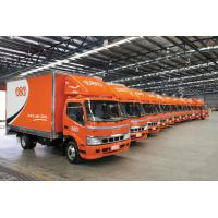 Buy cheap Reliable TNT Express international shipping rates by air to Europe Cross Country from wholesalers