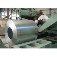 Buy cheap Skin Oiled SAE 1006 Cold Coil ,  2.5 / 3.0mm Thickness Roll Coil 3 - 14 Ton Weight from wholesalers