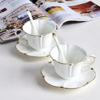 Buy cheap antique arabic white bar tea cups and saucers set coffee ceramic espresso vintage custom eco hotel restaurant logo from wholesalers