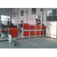 Buy cheap Pvc Pp Pet Waste Plastic Recycling Pellet Machine , Waste Plastic Extruder from wholesalers