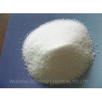 Buy cheap White Ammonium Chloride Granular / Ammonium Chloride Nh4cl With Toxicity product
