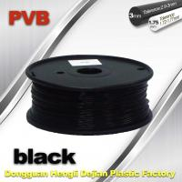 Buy cheap High Strength ABS and PLA 3D Printer Filament 1.75mm Black Color product