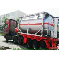 Buy cheap UN1809 PCl3 Liquid ISO Tank Container for Phosphorus Trichloride 17.5000L -25000L from wholesalers