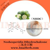Buy cheap GMP Manufacture ISO Certified nhdc 98% from Felicia@imaherb.com  neosperidin dihydrochalcone from wholesalers
