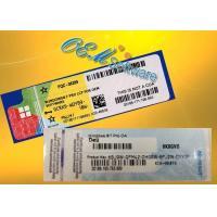 Buy cheap Online Activation Windows 7 Professional Coa Sticker / Windows 7 Coa License Key product
