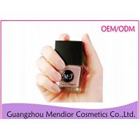Buy cheap Nude Translucent Lacquer Soak Off Gel Nail Polish Dry Fast Optional Fragrance from wholesalers