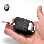 Buy cheap car key mini portable hidden spy video camera from wholesalers