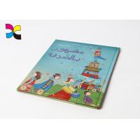 Buy cheap Square Corner Print Childrens Book Hardcover With Sweing Line Binding Embossing from wholesalers