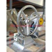 Buy cheap Single Tablet Press Machine from wholesalers