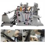 Buy cheap 1600FQ PE Foam PU Foam EVA Foam Slitter Rewinder Machine from wholesalers