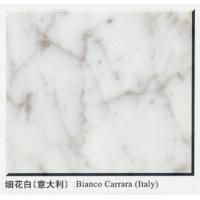Buy cheap Marble Bianco Carrara,White Marble,Cheap Price,Made into Marble Tile,Marble Slab, from wholesalers