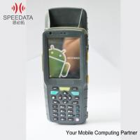 OEM / ODM 125KHz RS232 Handheld RFID Reader Data Collection Terminal