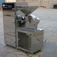 Buy cheap WF Series surface grinder Universal Crusher machine crankshaft grinder machine from wholesalers