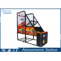 Buy cheap Metal Material Street Basketball Arcade Machine Reinforced Steel Protective Net from wholesalers