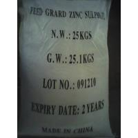 Buy cheap Zinc Sulphate Monohydrate/heptahydrate from wholesalers