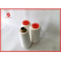 Buy cheap 502 503 Multicolors Bright Spun Polyester Yarn Plastic Or Paper Cone For Weaving from wholesalers