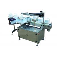 Buy cheap Full Automatic Single Side Self adhesive Sticker Labeling Machine for flat bottle 220V from wholesalers