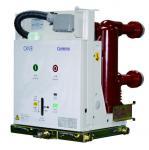 Buy cheap Vacuum Circuit Breaker CKVB-12/G from wholesalers