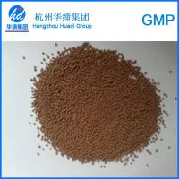 Buy cheap Nutrition Products Gynostemma Extract Reduce Blood Fat Granule Herbal Supplement from wholesalers