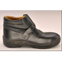 Buy cheap Safety Shoes Boots (ABP1-5026) product