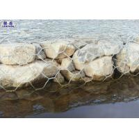 Buy cheap Heavy Stone Gabion Retaining Wall Galvanized Hexagonal Feature Eco - Friendly from wholesalers