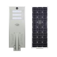 Buy cheap Solar Outdoor Lamp Waterproof All In One LED Street Light 80W Integrated Solar Street Light from wholesalers