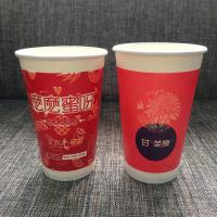 China Hot Drink Disposable Paper Cup Cold Drink For Coffee Single Wall Recycle on sale