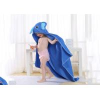 Buy cheap Personalised Kids Poncho Towel from wholesalers