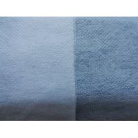 Buy cheap Thermo bonded double dot non woven fusible interlining for garment from wholesalers