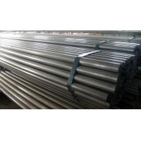 Buy cheap TP304 Seamless Round Tube Astm A312 50mm Stainless Steel Tube from wholesalers
