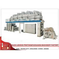 Buy cheap High efficiency extrusion lamination machine for Paper , Film , Fabric from wholesalers