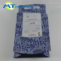 Quality Aluminium Foil Resealable Food Pouches , Beautiful Pattern Cat Food Bag for sale
