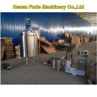 Buy cheap automatic peanut butter making machine, peanut butter machine with storage tank from wholesalers