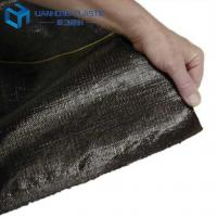 Buy cheap PP Woven Garden Weed Control Fabric Hydrophilic Weed Barrier Fabric from wholesalers