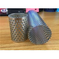 Buy cheap Welded Perforated Filter Tube , Smooth Flat Surface Perforated Metal Pipe from wholesalers