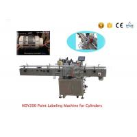 Buy cheap Round Bottle Sticker Labeling Machine , Automatic Label Sticking Machine 220V 50/60HZ from wholesalers