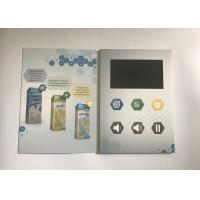 Buy cheap Innovative digital video brochure 7inch lcd screen with 4c paper printing video booklet A4 size for medical marketing from wholesalers