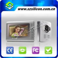 Buy cheap House security system,Popular video door phone intercom,4-wire Wiring,7-inch Screen,Silver Stars from wholesalers