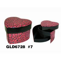 Buy cheap Heart Shape Gift Box Leather Jewelry Box with drawers from wholesalers