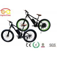 Buy cheap High Productivity 750 Watt Electric Beach Bike Cruisers With Intelligent Controller from wholesalers